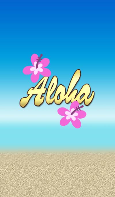 ALOHA*3