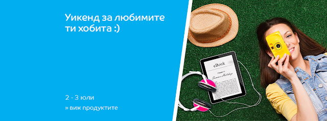 //profitshare.bg/l/163433