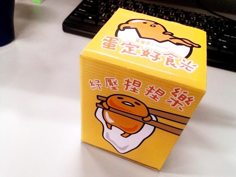 捏捏樂的盒子