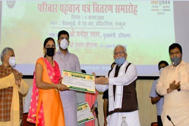 Health Card: Farmers will be trained to make themselves self-reliant: Manoj