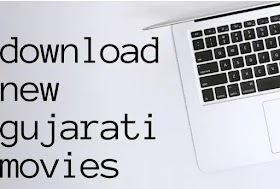How To Download Latest Gujarati Movies in 2020?