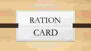 pplication for changing Ration Shop,changing address in ration card,ration card,change ration card shop,Application for changing Ration Shop,application form for change ration shop,application form for change ration shop, ration card letter,