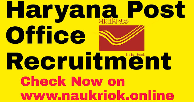 Haryana Post Office Recruitment