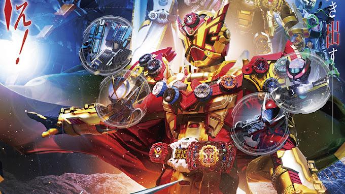 Kamen Rider Zi-O Next Time: Geiz Majesty Subtitle Indonesia