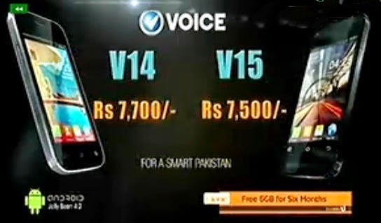 Vocie V14  and Voice V15 Price In Pakistan