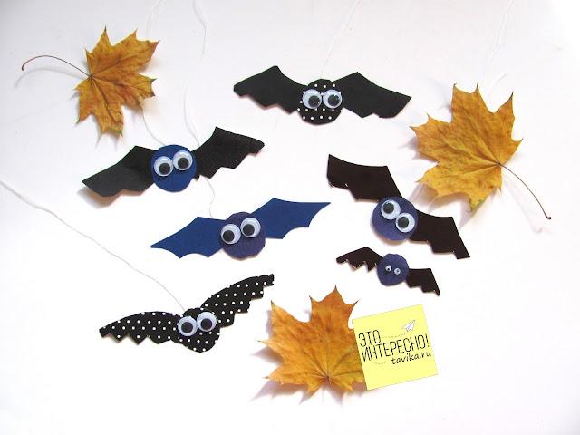 Летучие мыши с пластиковыми глазками - детская поделка