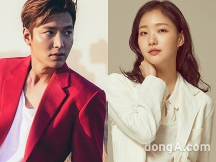 Upcoming drama 'The King: Eternal Monarch' by Lee Minho and Kim Goeun confirmed to have their first broadcast on April!