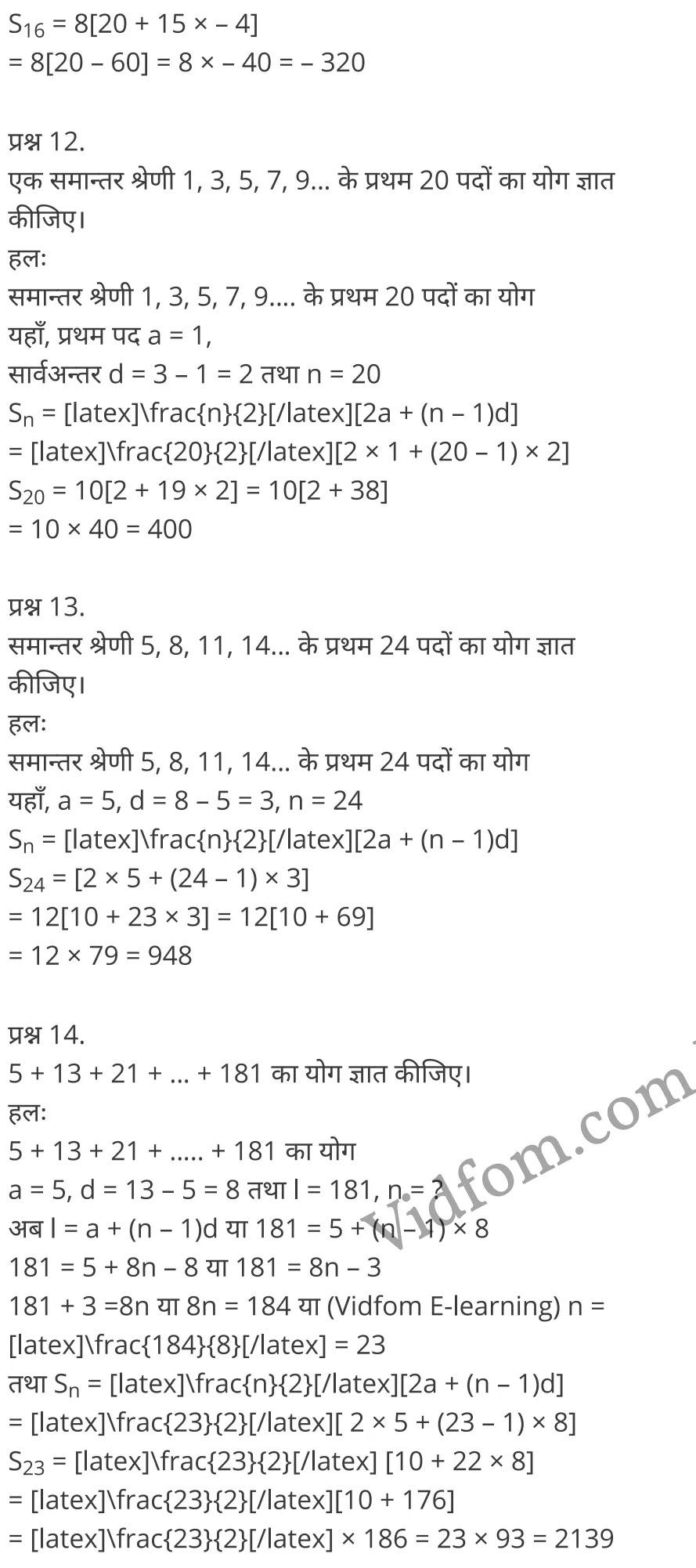 Chapter 5 Quadratic Equations Ex 5.1 Chapter 5 Quadratic Equations Ex 5.2 Chapter 5 Quadratic Equations Ex 5.3 Chapter 5 Quadratic Equations Ex 5.4 Chapter 5 Quadratic Equations Ex 5.5 कक्षा 10 बालाजी गणित  के नोट्स  हिंदी में एनसीईआरटी समाधान,     class 10 Balaji Maths Chapter 5,   class 10 Balaji Maths Chapter 5 ncert solutions in Hindi,   class 10 Balaji Maths Chapter 5 notes in hindi,   class 10 Balaji Maths Chapter 5 question answer,   class 10 Balaji Maths Chapter 5 notes,   class 10 Balaji Maths Chapter 5 class 10 Balaji Maths Chapter 5 in  hindi,    class 10 Balaji Maths Chapter 5 important questions in  hindi,   class 10 Balaji Maths Chapter 5 notes in hindi,    class 10 Balaji Maths Chapter 5 test,   class 10 Balaji Maths Chapter 5 pdf,   class 10 Balaji Maths Chapter 5 notes pdf,   class 10 Balaji Maths Chapter 5 exercise solutions,   class 10 Balaji Maths Chapter 5 notes study rankers,   class 10 Balaji Maths Chapter 5 notes,    class 10 Balaji Maths Chapter 5  class 10  notes pdf,   class 10 Balaji Maths Chapter 5 class 10  notes  ncert,   class 10 Balaji Maths Chapter 5 class 10 pdf,   class 10 Balaji Maths Chapter 5  book,   class 10 Balaji Maths Chapter 5 quiz class 10  ,    10  th class 10 Balaji Maths Chapter 5  book up board,   up board 10  th class 10 Balaji Maths Chapter 5 notes,  class 10 Balaji Maths,   class 10 Balaji Maths ncert solutions in Hindi,   class 10 Balaji Maths notes in hindi,   class 10 Balaji Maths question answer,   class 10 Balaji Maths notes,  class 10 Balaji Maths class 10 Balaji Maths Chapter 5 in  hindi,    class 10 Balaji Maths important questions in  hindi,   class 10 Balaji Maths notes in hindi,    class 10 Balaji Maths test,  class 10 Balaji Maths class 10 Balaji Maths Chapter 5 pdf,   class 10 Balaji Maths notes pdf,   class 10 Balaji Maths exercise solutions,   class 10 Balaji Maths,  class 10 Balaji Maths notes study rankers,   class 10 Balaji Maths notes,  class 10 Balaji Maths notes,   class 10 Balaji Maths  class