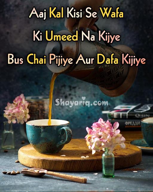 Shayari, love shayari, sad shayari, shayariq