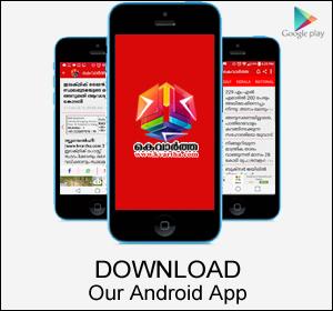 Kvartha Android App