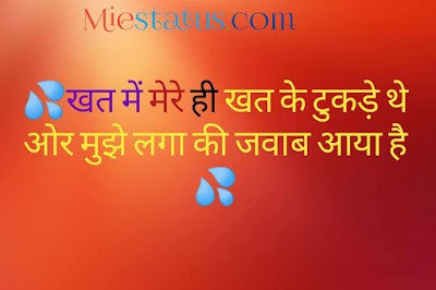 hindi sad dosti shayari