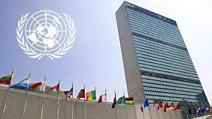 Birleşmiş Milletlere katılan son üye hangisidir?