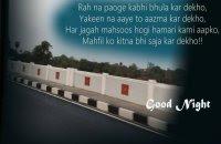 Good Night Images | Good night images with Shayari
