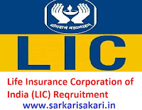 Life Insurance Corporation of India (LIC) Reqruitment