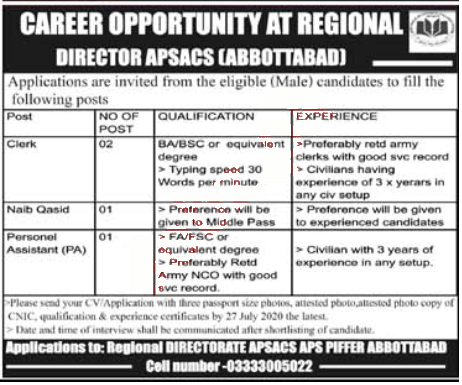 Clerk, Naib Qasid and Personnel Assistant Jobs 2020 in Army Public School Abbottabad