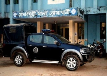 Youth arrested with weapons in Noakhali