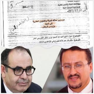 """الوزير السابق مبروك كرشيد: كما وعدتكم انشر الوثيقة الاولى التي تفضح خيانة وغدر سليم بن حميدان بالدولة التونسية """" صور للوثائق """""""
