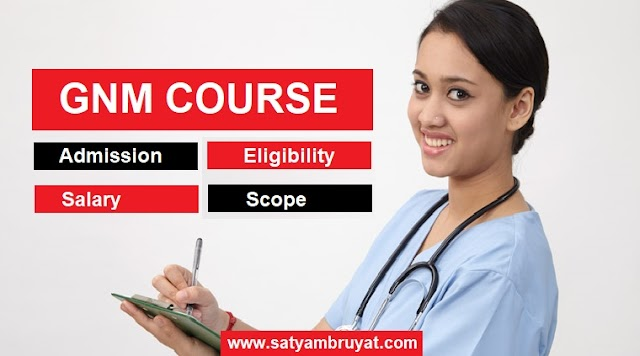 GNM Course Admission, College, Salary ,Scope