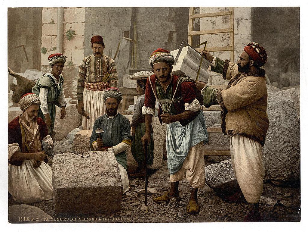 Old vintage slave market - 3 part 2