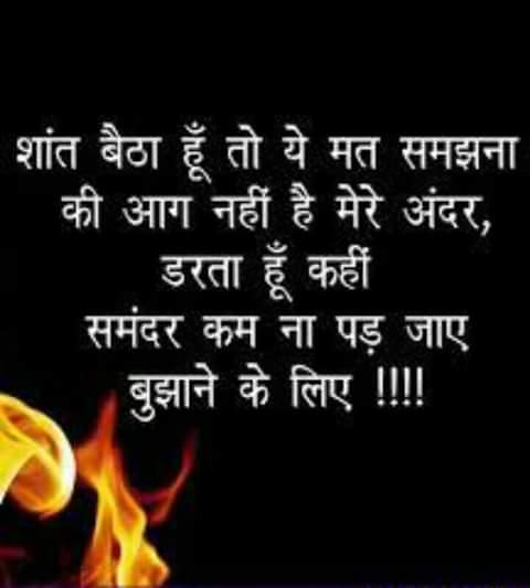 Life Quotes For Whatsapp In Hindi Archidev
