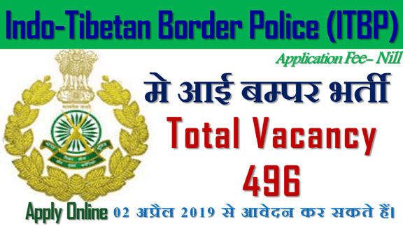 ITBP Recruitment (2019) – Apply Online for 496 Vacancies of Medical Officer, Last Date-20-05-2019