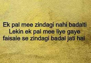waqt shayari in english and hindi