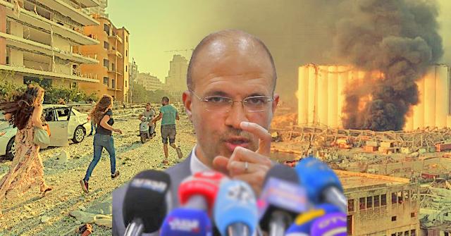 Dan a conocer la causa de la detonación que sorprendió al mundo - Explosión en Beirut