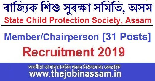 State Child Protection Society, Assam Recruitment 2019
