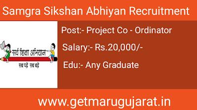 samagra sikshan abhiyan recruitment