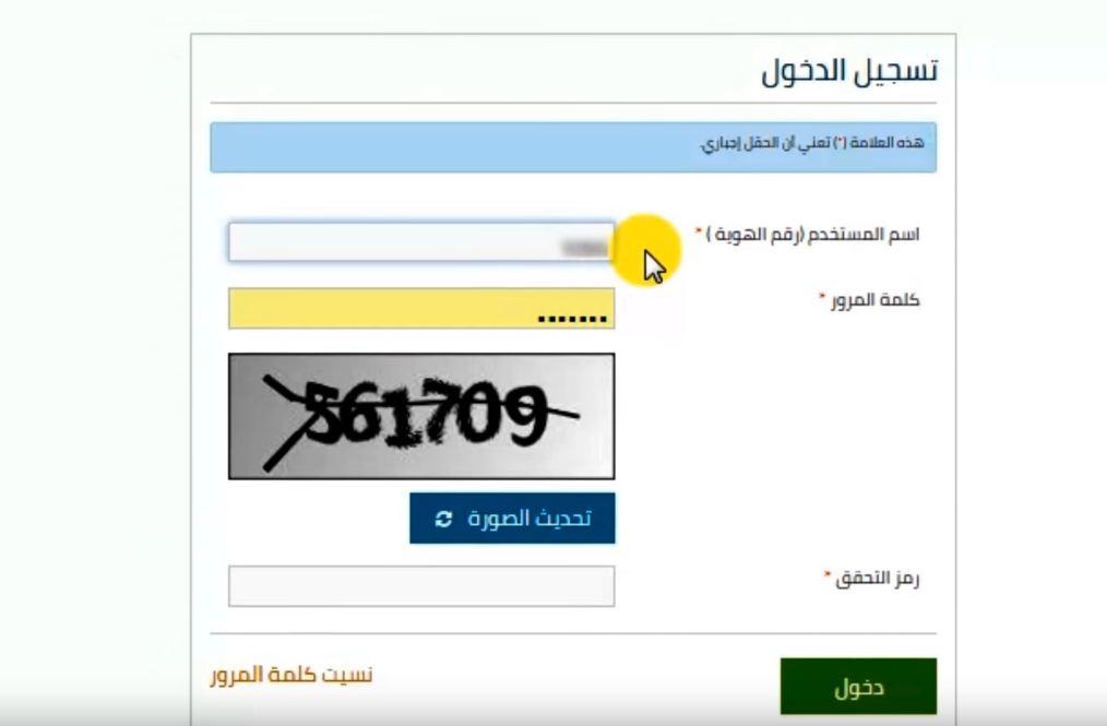 تسجيل حساب المواطن، شرح أسهل طريقة للتسجيل في حساب المواطن ...