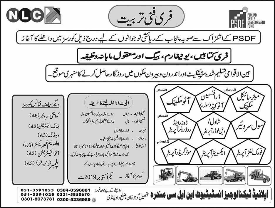 Free courses in Punjab Through PSDF