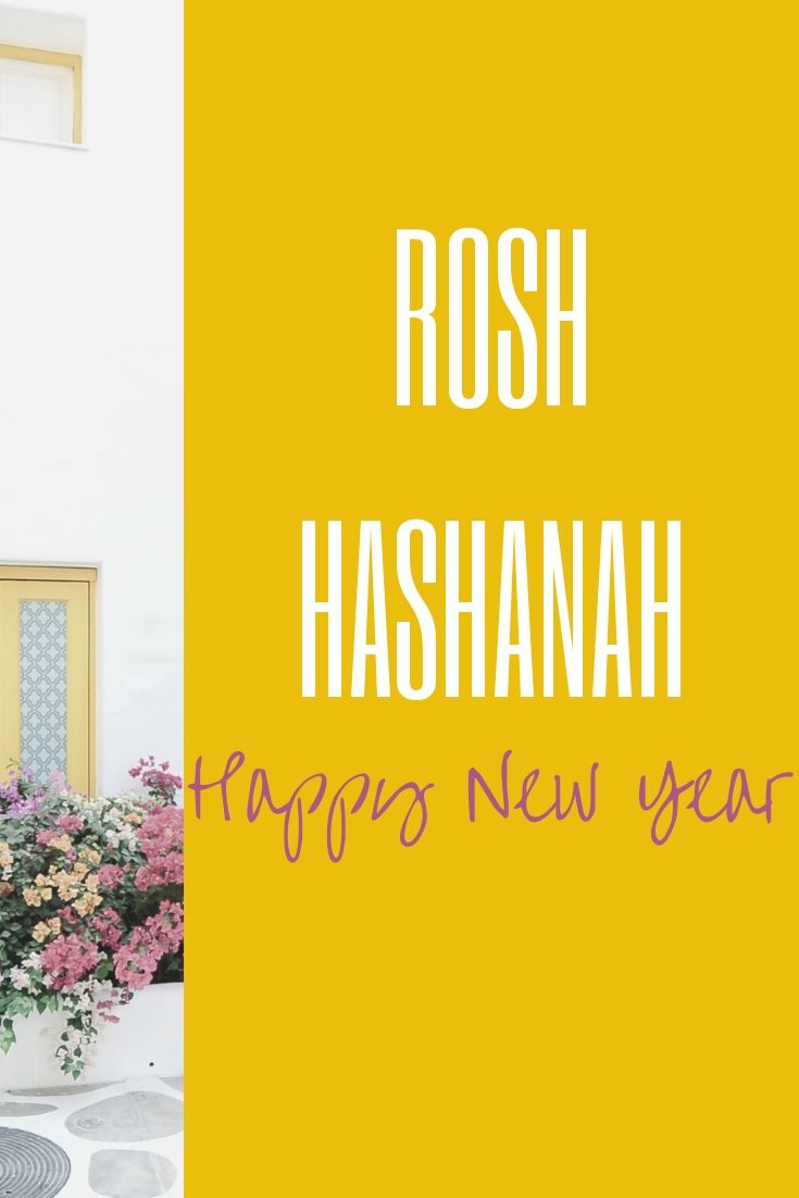 Kohathite: Happy Rosh Hashanah Greeting Card | Jewish New ...