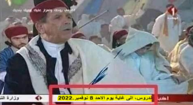 تونس - فضيحة: قناة الوطنية الأولي تمنح التلاميذ عطلة بسنتين