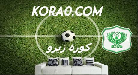 مشاهدة مباراة المصري ونهضة بركان بث مباشر اليوم 1-3-2020 الكونفدرالية الإفريقية