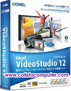 Ulead Video Studio Versi 12