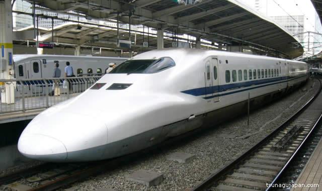Tokyo to Hiroshima by Shinkansen Train