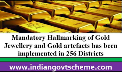 Mandatory Hallmarking of Gold Jewellery
