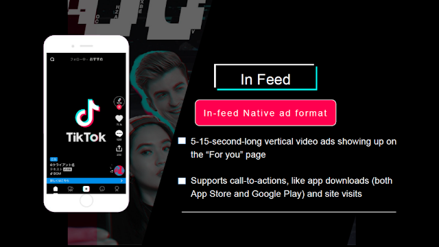 TikTok In-feed native ad