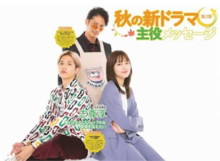 review ulasan dorama gokushufudo the way of househusband