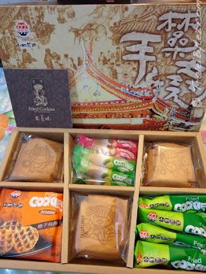 Kobayashi Taiwan Cookies