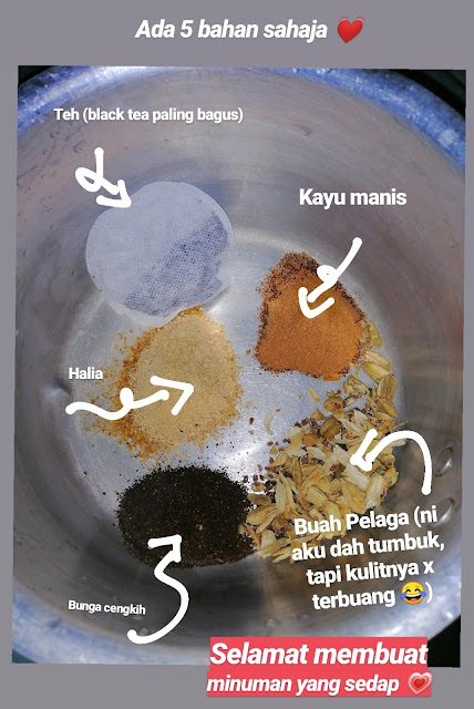 Masala Tea Recipe