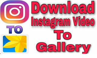HOW TO DOWNLOAD INSTAGRAM VIDEOS: