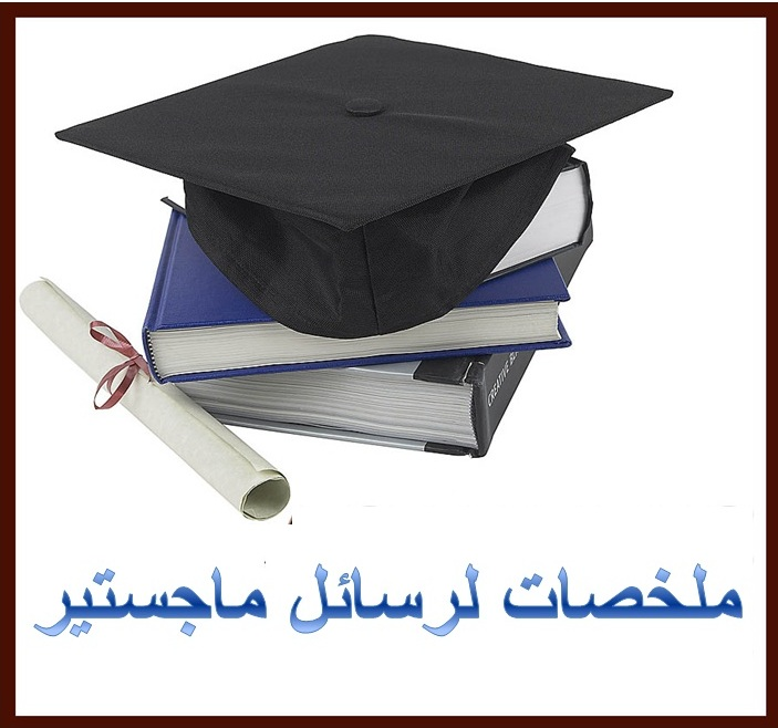 Masters thesis microbiology