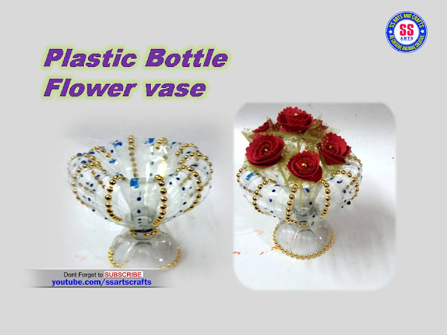 Here is plastic bottle crafts,plastic bottle craft images,how to reuse plastic bottle at home,how to make toys from plastic bottle,how to make things container making out of plastic bottle,kids art and craft ideas out of recycled plastic water bottles at home,kids projects for sing plastic bottles,how to make plastic bottle flowers for home decoration,how to make plastic bottle wall hanging ideas,how to make flower vase out of Plastic bottle for Room decoration ssartscrafts nandurilakshmi youtube channel videos