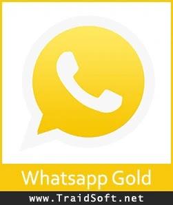 تحميل برنامج واتس اب الذهبي ابو عرب مجاناً
