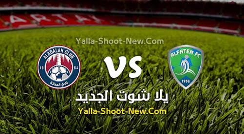 نادي العدالة يحقق الفوز الصعب خارج ملعبه علي فريق الفتح في الدوري السعودي