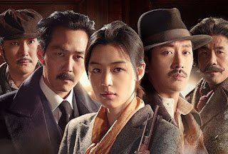 Download Drama Korea Assassination Subtitle Indonesia [Movie]
