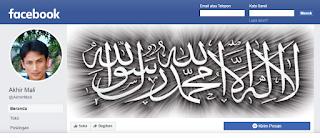 Cara Membatasi Komentar di Halaman Facebook Khusus Yang Menyukai Halaman Saja