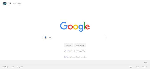 تحميل برنامج Google Chrome 2019 اخر اصدار مجانا جوجل كروم Nabza101 - نبذة 101