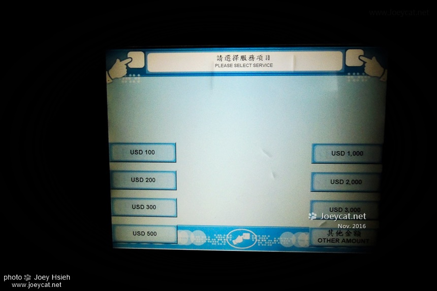 台灣銀行 外幣 如何提領